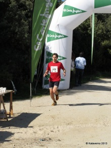 circuito RTR Hoyo de Manzanares (200)