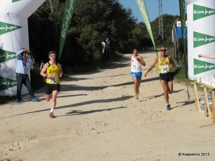circuito RTR Hoyo de Manzanares (203)