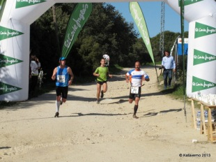 circuito RTR Hoyo de Manzanares (240)
